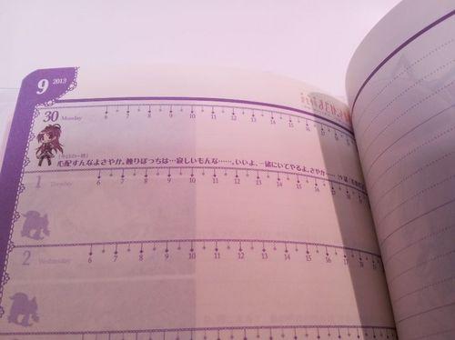 1024-3.JPG