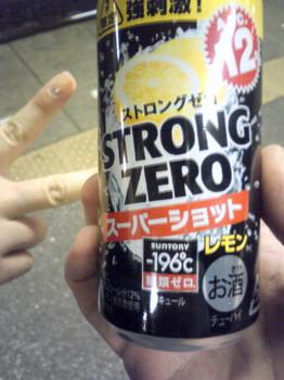 201012272006000.jpg