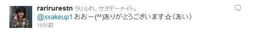 ツイッター5.JPG