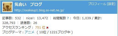 ランキング7 (3).JPG