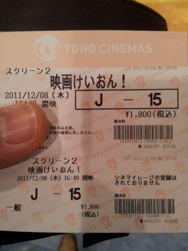 K-on40.JPG