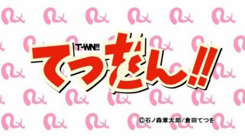 TWN1.JPG