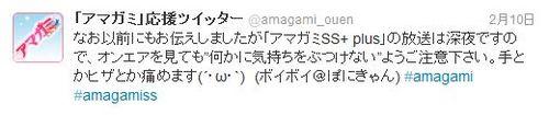 amagami127.JPG