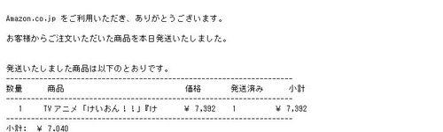 k-on25.JPG