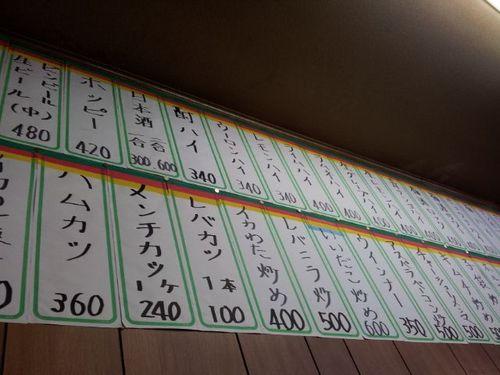 1208-3.JPG